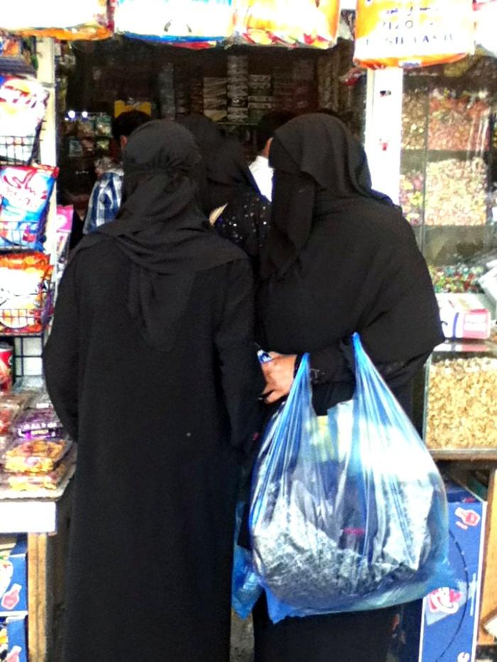 Dhira Shopping, Riyadh
