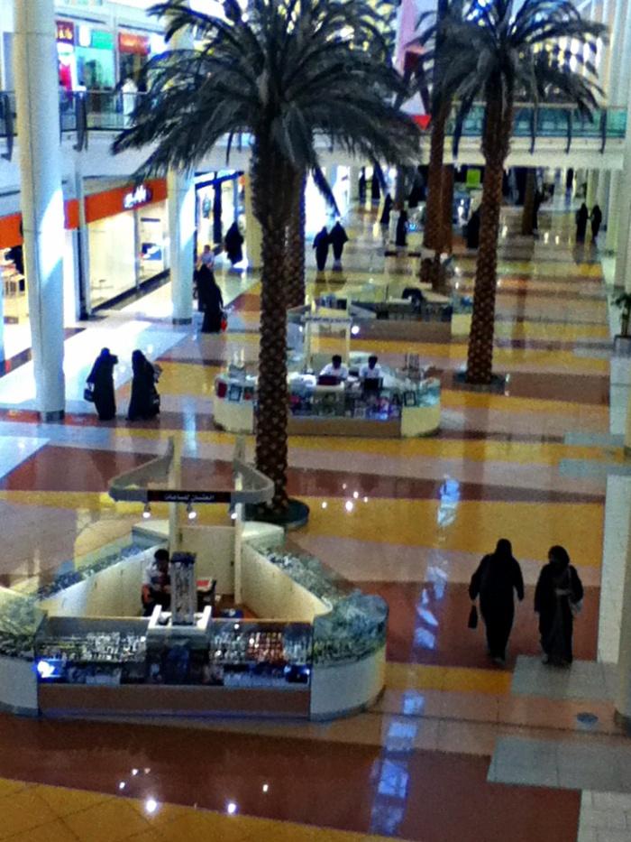 Grenada Mall Riyadh