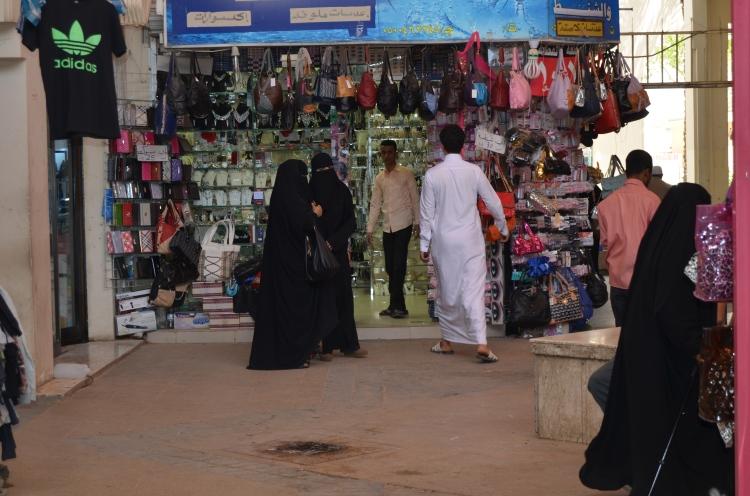 Riyadh, Dhirah Souq's